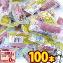 【ゆうパケットメール便送料無料】ヤガイ おやつカルパス (おつまみサラミ) 100本【業務用 大量 駄菓子 お菓子 詰め…