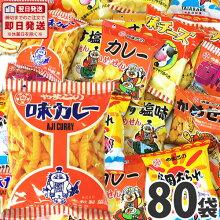 大和スナック菓子好き大集合!懐かしいやまと駄菓子70袋セット×1セット