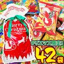 【送料無料】★選べるギフト袋付★カルビー・人気駄菓子が入りました!お菓子・駄菓子 スナック系詰め合わせ42袋セッ…