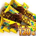 【送料無料】ギンビス しみチョココーンスティック 120本【業務用 大量 お菓子 おやつ まとめ買い】【販促品 お祭り…