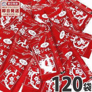 【送料無料】【あす楽対応】タカミ製菓 元祖 梅ジャム 1袋(13g)×120袋【お菓子 おやつ お試し ポイント消化】【販促品 ホワイトデー 景品 お菓子 駄菓子】【ラッキーシール対応】