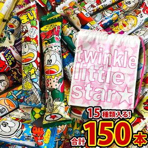 【あす楽対応 送料無料】ミニオンズギフト袋にいれてお届け!うまい棒 12種類 各種10本づつで合計120本【業務用 大量 駄菓子 お菓子 詰め合わせ 送料無料 個包装 プレゼント 子供 イベント