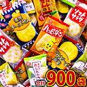 【あす楽対応 送料無料】亀田製菓「ハッピーターン」・「カレーせん」など4種類入った合計800袋詰め合わせセット【業…