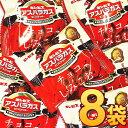 【ゆうパケットメール便送料無料】ギンビス カリッとチョコの好食感!チョコがしみこんだミニアスパラガスビスケット …