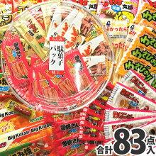 ウケ狙い!特上ちんみ駄菓子パック83点詰め合わせセット(寿司桶入り)