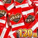 【あす楽対応】【送料無料】不二家 ミニハートチョコレート(ピーナッツ) 120枚【業務用 大量 菓子まき まとめ買い 個包装 義理チョコ】【販促品 バレンタイン 景品 お菓子 駄菓子】【ラッキーシール