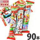 【あす楽対応】クリスマスうまい棒 コーンポタージュ味 1本(6g)×90本【業務用 大量 駄菓子 詰め合わせ 個包装 プ…