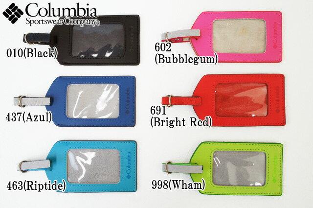 コロンビア PU7114 ルブラトラベルプレート Columbia RUBRA TRAVEL PLATE 010(Black)・437(Azul)・463(Riptide) ・602(Bubblegum)・691(Bright Red)・998(Wham) カジュアル キーホルダー