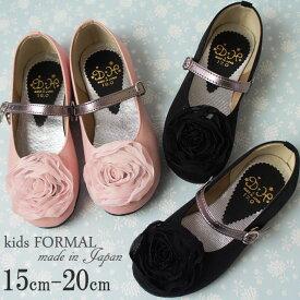 DH フラワーモチーフ付きフォーマルシューズ 784 キッズ ジュニア バレエシューズ 女の子 2色 ブラック BLACK ピンク PINK MADE IN JAPAN子供 シューズ