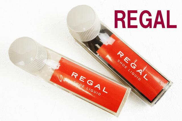 リーガル TY17 シューリキッド 65ccREGAL SHOE LIQUID ツヤ革専用液体 アフターケア シューケアケア用品 ブラック・ニュートラル 保革 ビジネス パンプス 保護