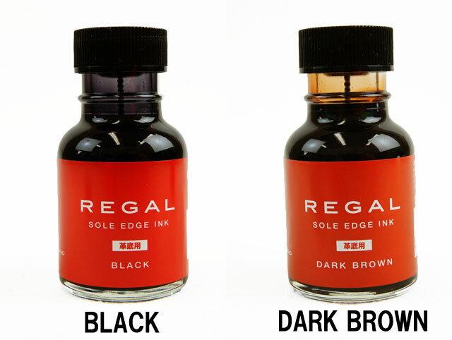 リーガル コバインキ TY26(革底用) 70ml REGAL SOLE EDGE INK アフターケア シューケアケア用品 ビジネス パンプス コバインク キズ カバー BLACK・DARK BROWN