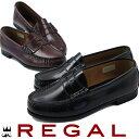 【送料無料】(一部地域除く) 25.5cm〜26cmREGAL FH14 ACEB 靴 ローファー リーガル レディース ローファー BLACK(ブラック) BROWN(ブ…