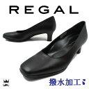 リーガル REGAL パンプス レディース F04G プレーンパンプス 撥水加工 日本製 ブラック 黒 フォーマル オフィス 通勤 仕事 リクルート …