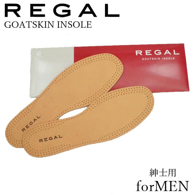 リーガル REGAL メンズ インソール TY08 ゴートスキン インソール 紳士靴 中敷き 微調節 evid