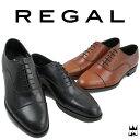 リーガル REGAL ビジネスシューズ メンズ 11KR フォーマル フレッシャーズ リクルート 冠婚葬祭 ストレートチップ ブラウン ブラック …