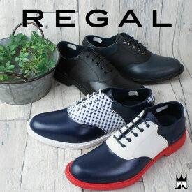 【送料無料】(一部地域除く)リーガル REGAL メンズ レインシューズ 69KR サドルシューズ 雨 梅雨 ビジネス 通勤 紳士靴 コンビカラー RAIN レイン evid