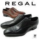 【送料無料】(一部地域除く)リーガル REGAL ビジネスシューズ メンズ 11LR フォーマル フレッシャーズ リクルート ドレスシューズ 冠…