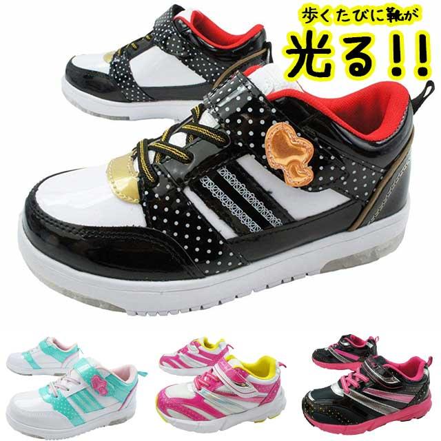 キッズ ジュニア 光る靴 女の子 スニーカー 6140 6141 シューズ 子供靴 ベルクロ マジック ハート ドット 水玉 黒 白 ピンク サックス