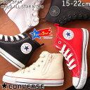 コンバース CONVERSE チャイルド オールスター N Z ハイ 男の子 女の子 子供靴 キッズ ジュニア スニーカー CHILD ALL STAR N Z HI ハ…