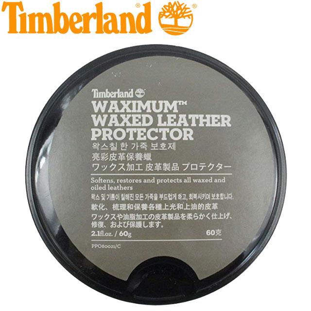 ティンバーランド Timberland ワックス加工 皮革製品 プロテクター WAXIMUM WAXED LEATHER PROTECTOR ワキシマムワックスドレザープロテクター A1FK6 お手入れ シューケア メンズ レディース ブーツ 防水効果 汚れ保護 evid