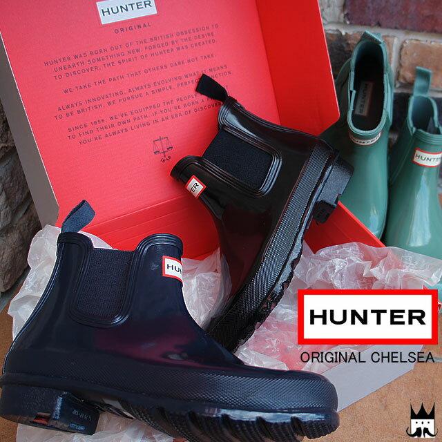 ハンター HUNTER 送料無料 レディース レインブーツ WFS1043RGL W オリジナル チェルシー RGL サイドゴア ショートブーツ ラバーブーツ 雨 レジャー 長靴 カジュアルシューズ ブラック ネイビー グリーン