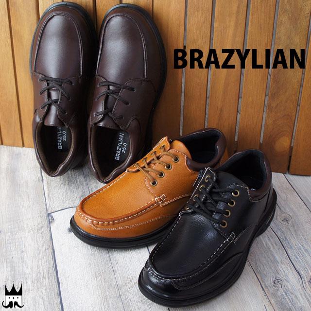 メンズ カジュアルシューズ ウォーキングシューズ レースアップ 紐靴 ブラック ブラウン キャメル 15080 15079 BZ-73