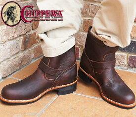 【送料無料】(一部地域除く)チペワ CHIPPEWA メンズ ブーツ 1901M90 BRIAR PITSTOP エンジニアブーツ ショートブーツ ショート丈 本革 レザー カジュアルシューズ 7インチブーツ evid