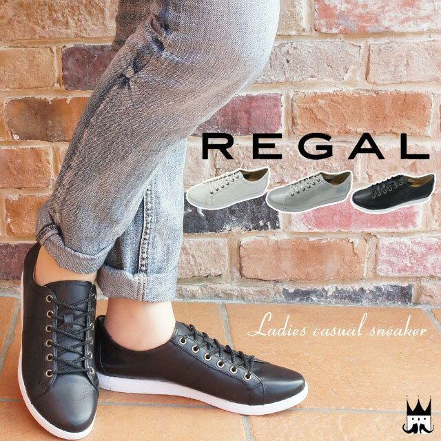 リーガル REGAL レディース スニーカー BE63 本革 レザー レースアップ レディーススニーカー 紐靴 カジュアル 白 黒 シルバー メタリック evid
