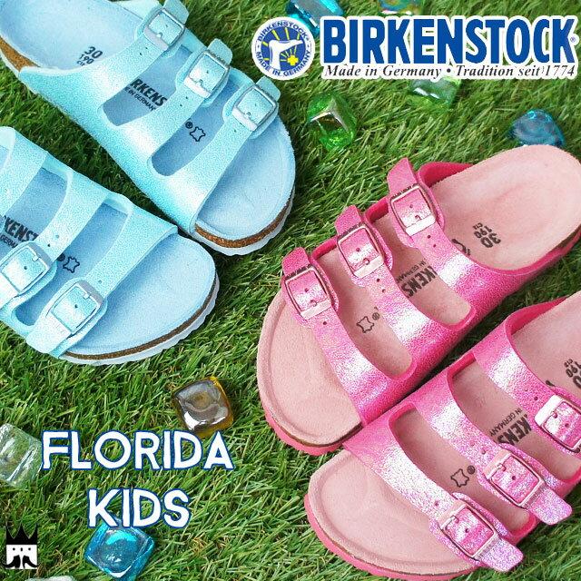 【送料無料】(一部地域除く)ビルケンシュトック BIRKENSTOCK キッズ ジュニア コンフォートサンダル フロリダキッズ 1003411 1003413 女の子 子供靴evid