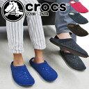 crocs クロックス クラシック スリッパ メンズ レディース ルームシューズ 203600 classic slipper 部屋履き 室内履き evid