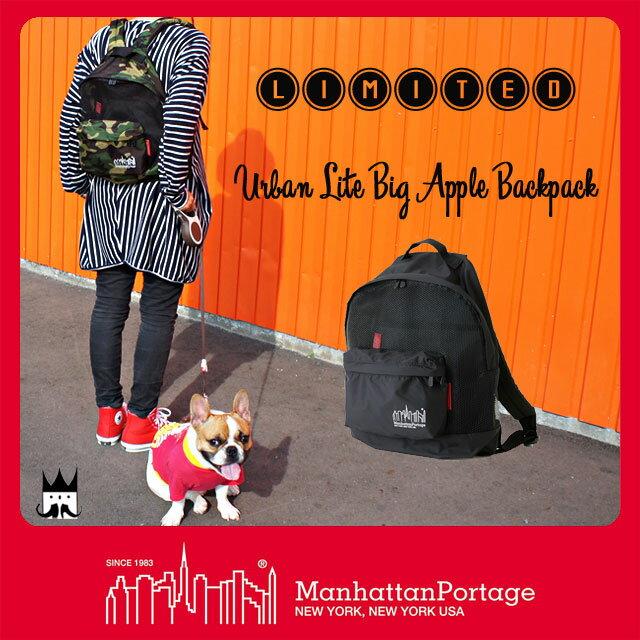 【送料無料】 マンハッタンポーテージ Manhattan Portage メンズ レディース バッグ MP-1209-MESH-2-CD-L アーバンライト ビッグアップル バックパック リュック デイバッグ リミテッド 通勤 通学 evid ab-c