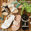 キッズ ジュニア 女の子 サンダル 17514AT 17512 ぺたんこ ローヒール パール カジュアルシューズ 子供靴