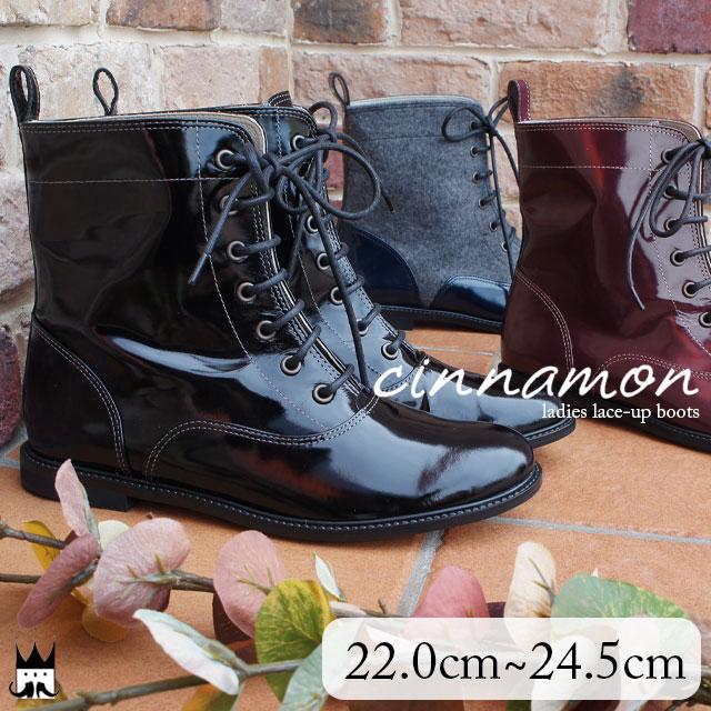シナモン cinnamon レディース レースアップブーツ DS25 黒 ボルドー グレー エナメル 編み上げ // 2【ni】evid **
