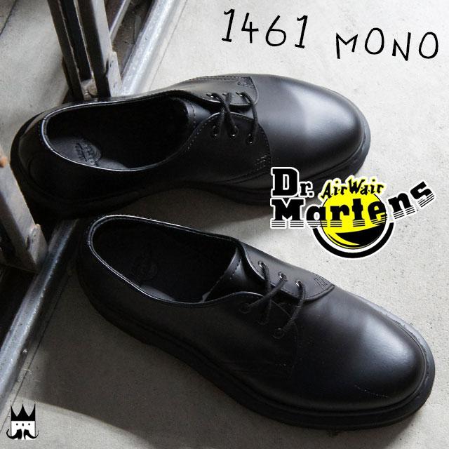 ドクターマーチン Dr.Martens 送料無料 メンズ レディース 3ホールシューズ 1461 MONO 14345001 ブラック evid