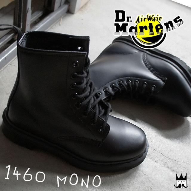 ドクターマーチン メンズ レディース レースアップブーツ 1460 MONO 14353001 送料無料 Dr.Martens ブラック evid