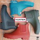 【送料無料】(一部地域除く)ハンター HUNTER メンズ レインブーツ MFS9075 MENS ORIGINAL CHELSEA チェルシーブーツ ショートブーツ …