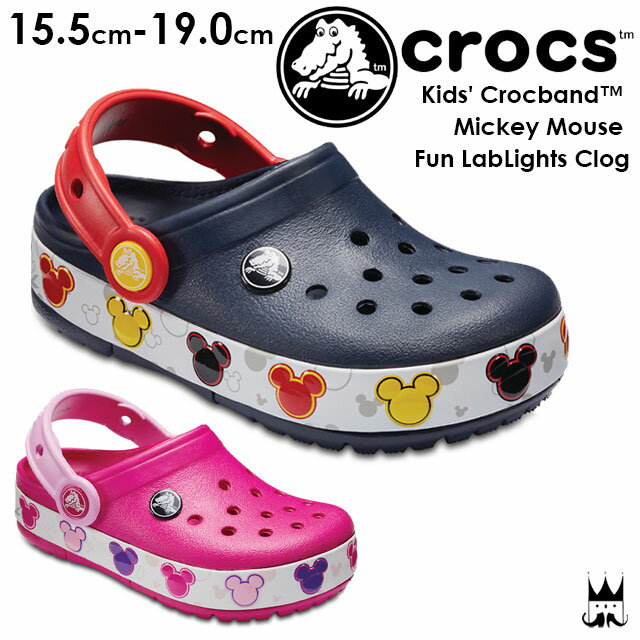 クロックス クロックバンド ミッキー ファン ラブ ライツ キッズ 光る靴 サンダル 204994 男の子 女の子 410 Navy 6X0 Candy Pink ディズニー Disney crocs evid