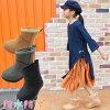 キッズジュニア男の子女の子防水ムートンブーツBCK017ブラックベージュグレーウインターブーツショートブーツevid