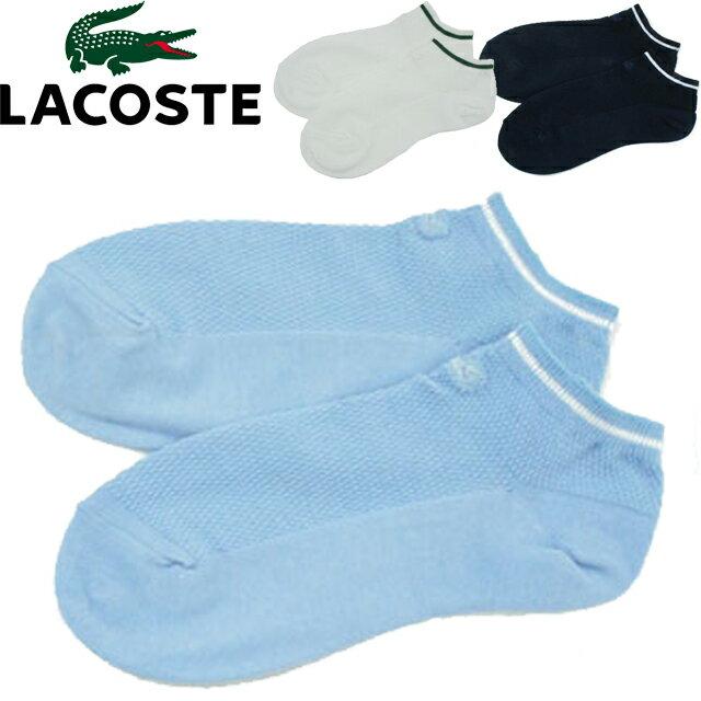 LACOSTE ラコステ レディース アンクルソックス LGw121 ソックス 靴下 鹿の子 ショートソックス スニーカーソックス ネイビー スカイブルー グレー evid