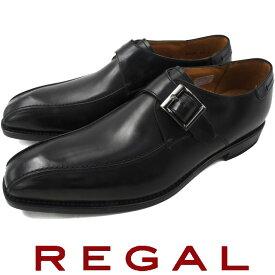 【送料無料】(一部地域除く) リーガル 04AR BD BREGAL ブラック メンズ フォーマル スワールモンク ビジネスシューズ ビジネス evid