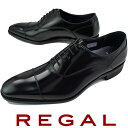 【送料無料】(一部地域除く)リーガル 25AR BE B REGAL ブラック フォーマル ストレートチップ ビジネスシューズ ビジネス evid