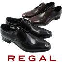 【送料無料】REGAL リーガル メンズ 革靴 紳士靴 727R AL Uチップ ビジネスシューズ evid