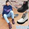 キットソンkitson男の子女の子子供靴キッズジュニアブーツKSK-024防水ショートブーツレースアップブーツブラックワインホワイトevid