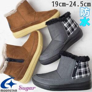 ムーンスター MoonStar シュガー 女の子 子供靴 キッズ ジュニア ブーツ SG J500 防水 スニーカーブーツ スノーブーツ ウインターブーツ ブラック ブラウン evid2