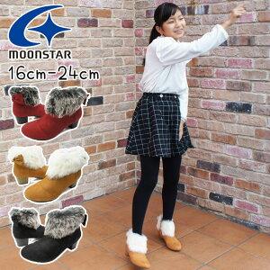 ムーンスター MoonStar 女の子 子供靴 キッズ ジュニア ブーツ SG J501 ショートブーツ ファー リボン ブラック レッド ブラウン evid