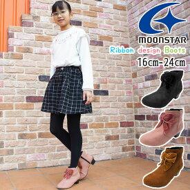 ムーンスター 女の子 子供靴 キッズ ジュニア ブーツ SG J502 ショートブーツ リボン ブラック ピンク ブラウン MoonStar evid
