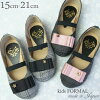 キッズ女の子フォーマルシューズ子供靴リボン付きバレエシューズ754クログレー日本製DH