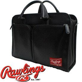 【送料無料】(一部地域除く)ローリングス Rawlings メンズ バッグ HOHBCB LEATHER GOODS ブリーフケース カジュアル ビジネスマン ベースボール evid ab-c