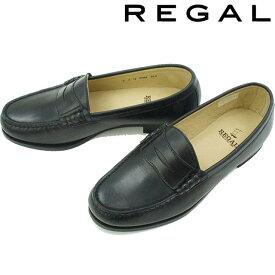 リーガル REGAL レディース ローファー FH34 コインローファー 学生靴 柔らかい 痛くなりにくい ゆったり ブラック 黒 学生 通学 入学式 学校 新学期 新生活 フォーマル スクール 女子 やわらか 履きやすい 定番 3E evid
