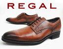 【送料無料】REGAL リーガルメンズ 革靴 紳士靴 ビジネスシューズ 34HR プレーントゥ フォーマル ゴアテックス GORE-TEX 防水 ブラウン…
